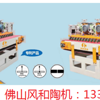磁砖加工机械FH-1200二/三组数控前后切割机