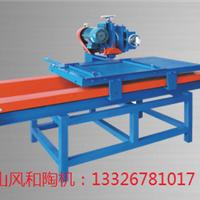 磁砖加工机械佛山风和FH-1200型自动切割机