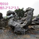 太湖石,景观石