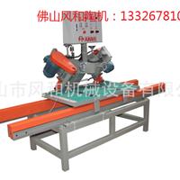 磁砖加工机械佛山风和FH-1200型干挂机