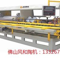 陶瓷加工设备磁砖切割机FH-1200圆弧抛光机