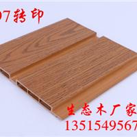 晋中生态木吊顶厂家 绿可木吊顶4x5方通价格