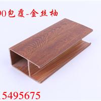 洛阳生态木长城板竹木纤维集成墙板厂家