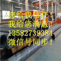 国标高分子聚乙烯耐磨管道
