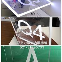 激光内雕玻璃 激光内雕亚克力加工