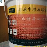 郑州雅韵建材科技有限公司多彩漆