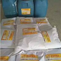 低价供应RG聚合物水泥防水涂料批发价格