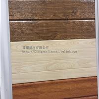 聚氨酯泡沫彩钢复合板一体板
