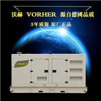 400千瓦发电机组超静音什么价格