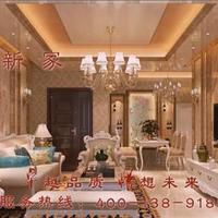 安徽卓畅环保集成墙饰好品质,使用放心、省心、入住舒心