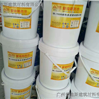 M-1500桥面防水涂料 无机渗透型防水剂厂