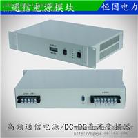 通信电源厂家|2U机架式通信电源批发