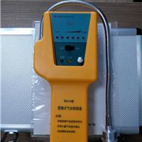 SQJ-IA天然气泄漏报警器天然气报警仪