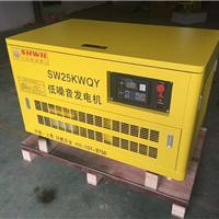 全自动25KW汽油发电机