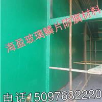 武城环氧玻璃鳞片胶泥厂家批发