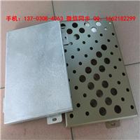 2.5mm氟碳喷涂铝单板