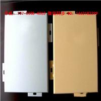 2017铝单板计算公式方法_铝单板价格