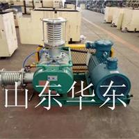 蒸汽压缩机,蒸气压缩机,mvr厂家