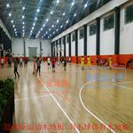 连云港羽毛球枫木运动木地板篮球场体育地板