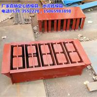 水泥砖模具厂家价格
