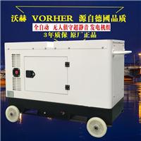 静音25kw可移动发电机小功率汽油发动机报价