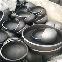 直销供应管帽  碳钢管帽加工定制