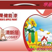 装修墙面漆认准苹果健能水漆
