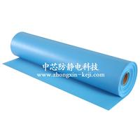 抗疲劳防静电地板厚3mm  蓝色 耐磨
