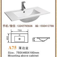潮州陶瓷洗手盆厂家,广东薄边柜盆出口厂家