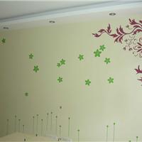 沃森内墙防霉乳胶漆