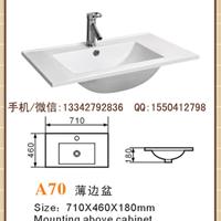 广东陶瓷薄边盆厂家,陶瓷柜盆厂,中边盆厂