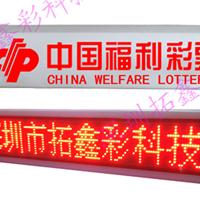 车载led广告屏出租车LED顶灯屏无线gps定位