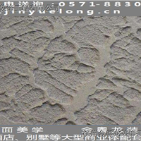 氟碳漆杭州金粤龙装饰工程施工