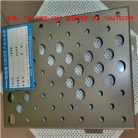 3mm厚氟碳喷涂铝单板价格