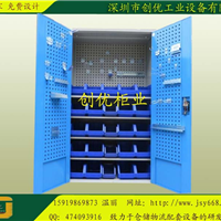 铁制夹具柜/夹具整理柜/重型带门锁配件柜