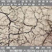 裂纹漆杭州金粤龙装饰工程艺术涂料施工