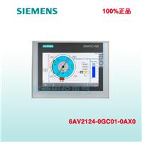 西门子Smart 1000 IE SMART LINE 触摸屏