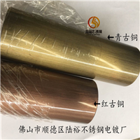 拉丝不锈钢红古铜圆管60*1.0│青古铜管
