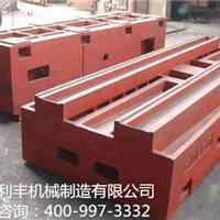 利丰机床铸件模具铸件质高价优广受用户好评