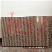 枫叶红高铁站台帽石 机刨面站台板