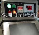 饱和水汽试验装置