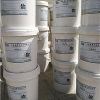 环氧防腐砂浆 电厂污水池罩面修补防腐砂浆
