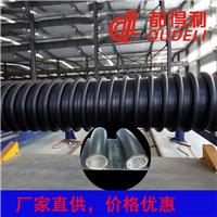 克拉管 HDPE缠绕管 缠绕结构壁B型管 厂家