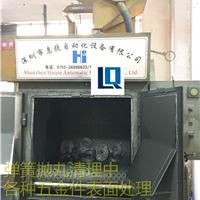铝件抛丸加工-履带式抛丸机生产厂家