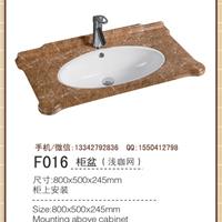 彩金陶瓷洗脸盆厂家,潮州陶瓷柜盆厂家