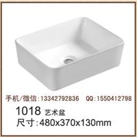 广东陶瓷台盆厂家,潮州陶瓷台盆厂