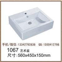 陶瓷柜盆厂家,中边盆厂家,潮州陶瓷柜盆厂