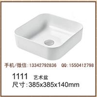 陶瓷洗手盆厂家,广东陶瓷艺术盆厂家