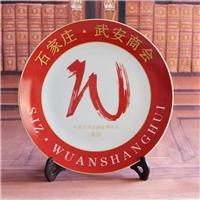 陶瓷纪念盘价格 手工陶瓷纪念盘定制流程