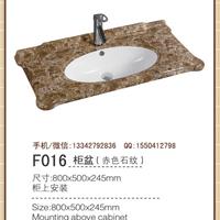 彩金中边盆厂家,潮州陶瓷柜盆厂家